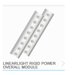 LINEARlight Rigid Power Overall Module
